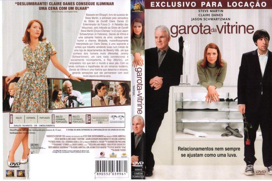 shopgirl_brazilian-cdcovers_cc-front