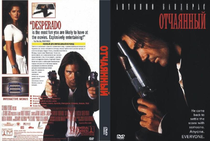 desperado_russian-cdcovers_cc-front