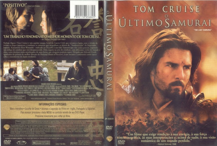 the_last_samurai_brazilian-cdcovers_cc-front